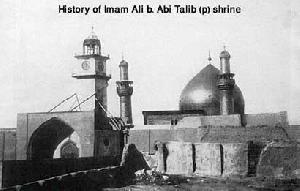 History of Imam Ali b. Abi Talib, peace be on him, shrine