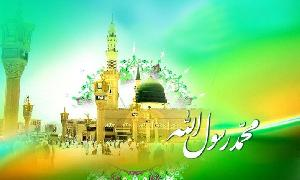 17th Rabi al-Awwal Birth Anniversary of Prophet Muhammad and Imam Sadiq (PBUT)