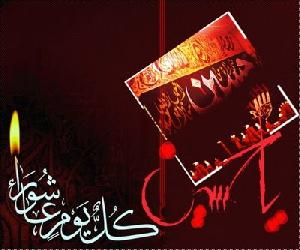 Every day is Ashura and every land is Kerbala