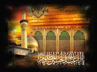 Safeer-e-Hussain: Principle, Loyalty and Sacrifice