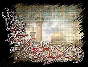 Scholarly attainments of Hazrat Imam Jafer Sadiq (AS)