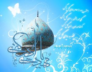 Necessity of the Existence of Imam Mahdi (a.t.f.s)