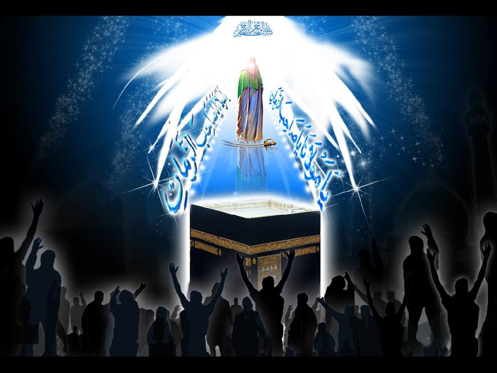 The Awaiting of Imam Mahdi (a.t.f.s)in the Perspective of ...