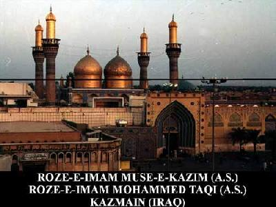Imam Ali Taqi (A.S.) is the nine imam of Shia Muslims.