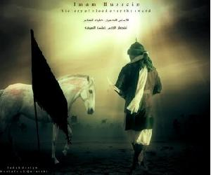 Ashura – The day the heavens stood still