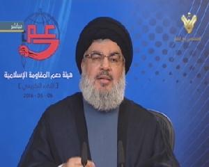 Sayyed Nasrallah: Iran strongly support Islamic resistance; Saudi-Israeli contacts intensifying against region