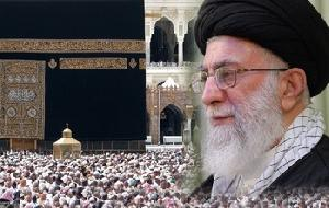 Supreme Leaders Hajj Message 2014