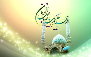 The Blessed Birth of Imam Mahdi (AS)