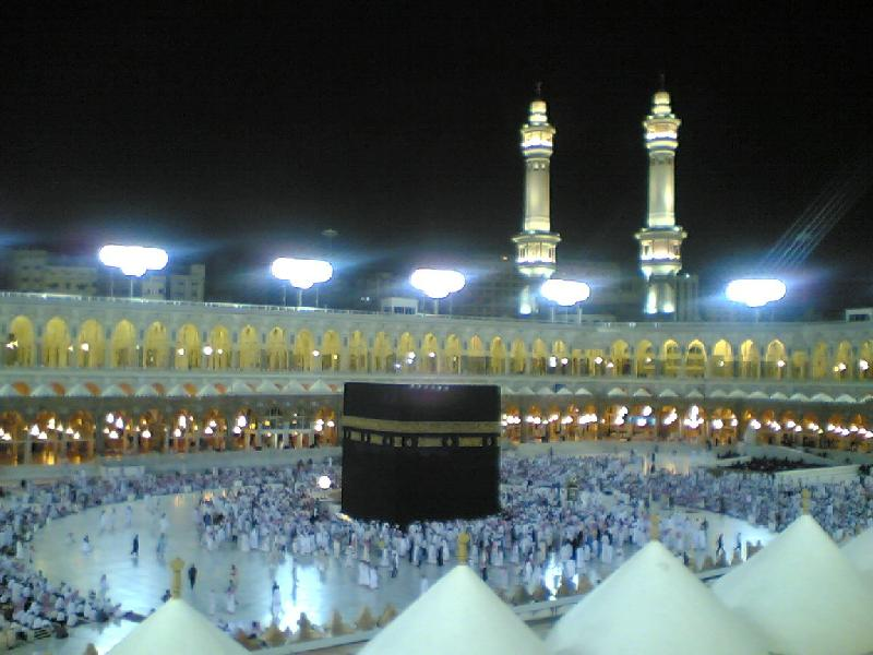 Photo of Kaaba